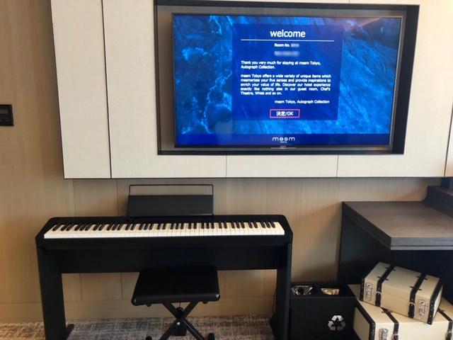 メズム東京のピアノ
