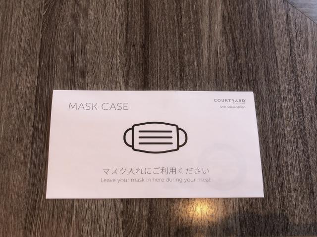 コートヤードマリオット新大阪の朝食