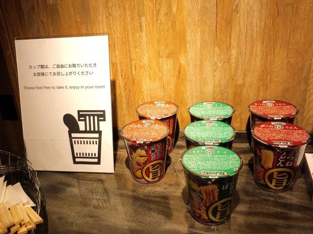 コートヤード新大阪クラブラウンジのカップ麺