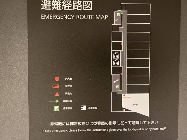 コートヤード大阪本町スイートルーム